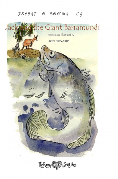 Jack and the Giant Barramundi (Japanese and English text)