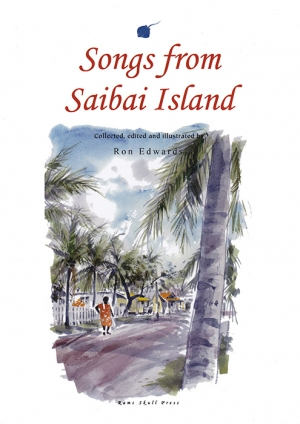 Songs from Saibai Island